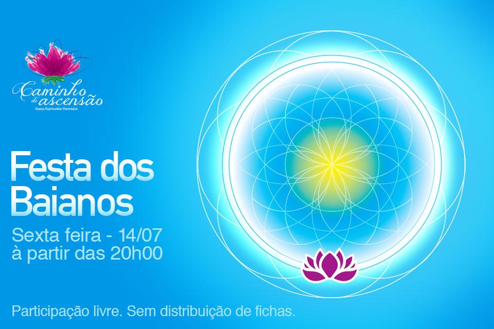 espaço-caminho-de-ascensao-festa_dos_baianos_960x640 2